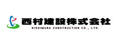 三陽建設株式会社